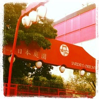 Photo taken at Jardim Oriental by Adriano P. on 7/21/2013
