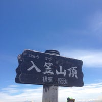 Photo taken at 入笠山 山頂 by Juri on 7/20/2013