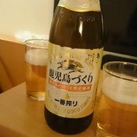 Photo taken at Hotel Lexton Kagoshima by Seiichi T. on 9/10/2016