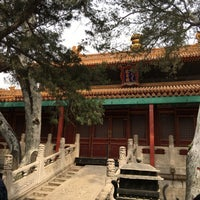 Photo taken at Palace of Heavenly Purity by YM G. on 4/16/2017