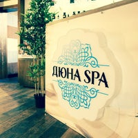 Photo taken at Дюна spa by Margo Z. on 12/19/2015