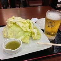 4/5/2013 tarihinde Nobuyuki K.ziyaretçi tarafından Toki no Irodori'de çekilen fotoğraf