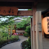 Photo taken at Toki no Irodori by Nobuyuki K. on 4/18/2013