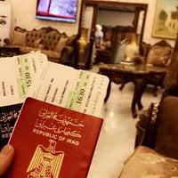 Photo taken at VIP Terminal Lounge by Arez M R. on 7/22/2017