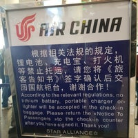 Photo taken at Air China (CA) Check-in Area by Alerrandro C. on 11/7/2017