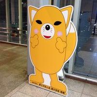 Photo taken at Toyokawa Station by 商品レビュー専門 じ. on 12/1/2013