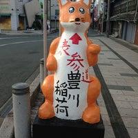 Photo taken at Toyokawa Station by 商品レビュー専門 じ. on 8/3/2013