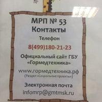 Photo taken at Молочная кухня by Maks C. on 9/12/2018