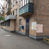 Photo taken at Молочная кухня by Maks C. on 10/24/2017