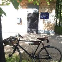 Photo taken at Молочная кухня by Maks C. on 5/30/2018