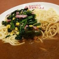 Photo taken at パスタ・デ・ココ 中川区打出店 by はやさか あ. on 3/31/2018