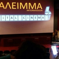 Photo taken at Νανά Cinemax by Helena K. on 4/7/2016