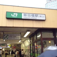 Photo taken at Iidabashi Station by TETSUROU A. on 10/3/2012