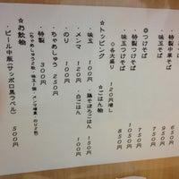 4/29/2013にMamoru T.がもりの中華そばで撮った写真