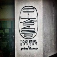 Photo taken at Tiong Bahru Bakery by Wolfgang J. Pereira on 9/29/2013