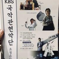 Photo taken at 옥천문화예술회관 by HEEJIN K. on 11/30/2017