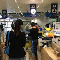 Photo taken at Ikea 宜家家居 by 秦 秦. on 3/6/2016