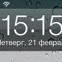 Photo taken at Гостиничный Комплекс Кристал by Den P. on 2/21/2013