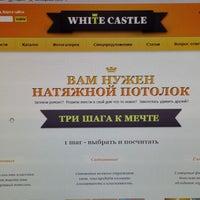 Photo taken at Лучшие натяжные потолки, светильники и люстры от 《White Castle》 by Andrey S. on 7/11/2013