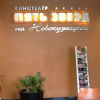 Снимок сделан в Пять звёзд пользователем Ksenia K. 2/14/2013