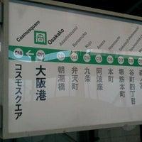 Photo taken at Osakako Station (C11) by Ikehan3 on 10/7/2012