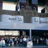 Photo taken at Kyoto Station by Ikehan3 on 9/21/2013