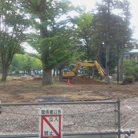 Photo taken at The Fourth High School Memorial Park by Ikehan3 on 6/28/2013