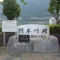 Photo taken at 阿木川ダム by Ikehan3 on 7/27/2013