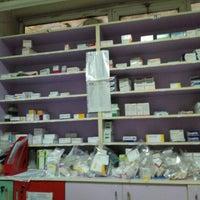 Photo taken at Soma Devlet Hastanesi Eczanesi by Ozz🇹🇷 on 7/21/2016