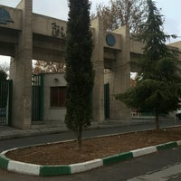 Photo taken at Tehran University College of Engineering by Catti S. on 11/22/2016