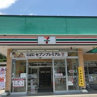 Photo taken at 7-Eleven by 和泉守 兼. on 6/17/2017