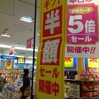Photo taken at Youme Town by Seiji O. on 1/15/2013