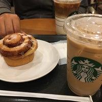 9/13/2017にayaka A.がStarbucks Coffee 宮崎赤江店で撮った写真