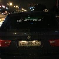 "Photo taken at Оз. Селигер База ""G"" by Pavel I. on 8/22/2013"