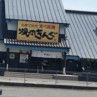 4/16/2017ににこリン☆ ⍢.が焼肉きんぐ 鈴鹿店で撮った写真