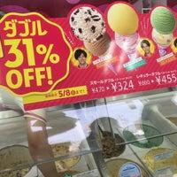 5/7/2016ににこリン☆ ⍢.がサーティワン アイスクリーム 鈴鹿店で撮った写真