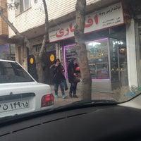 Photo taken at Eftekhari Pastry |  اریس و نوقا افتخاری by Arash B. on 3/18/2017
