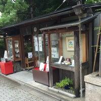 Foto scattata a 七條甘春堂 且坐喫茶 da Satomin N. il 7/24/2016