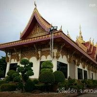 Photo taken at วัดโพธิ์ชัย พระอารามหลวง by Kingkongkhao 1. on 8/28/2015