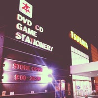 Photo taken at 明文堂書店 TSUTAYA 金沢野々市店 by Mori K. on 3/7/2014
