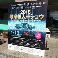 Photo taken at 岐阜産業会館 by  HAYA on 1/14/2018