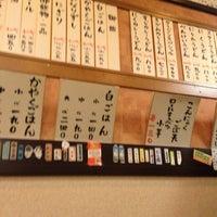 Photo taken at 辨慶 東山店 by k-hiro on 11/21/2012