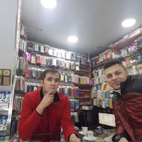 Photo taken at Metro Film Shop by Murat E. on 1/6/2018