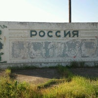 Photo taken at памятник россия by Leses🐺 on 5/5/2013