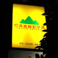 1/8/2013にCABAKOがAntica Osteria Carneyaで撮った写真