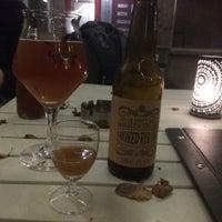 Photo taken at Biercafe De Goudse Eend by Jaap d. on 8/31/2017