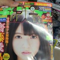 Photo taken at ジャンボカラオケ ジャンカラ 下通2号店 by y y. on 6/19/2016