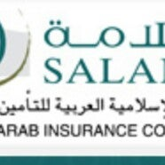 Photo taken at (SALAMA)  islamic arab insurance Co. by Muhammed arsalan K. on 6/30/2013