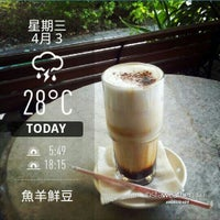 Photo taken at 魚羊鮮豆 Mellow Quaffable Coffee Shop by Alex M. on 4/3/2013