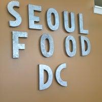 Photo taken at Seoul Food DC by Bill B  on 6 26 2013  Seoul Food DC   Wheaton Glenmont   2514 University Blvd W. Seoul Food Wheaton Md Menu. Home Design Ideas
